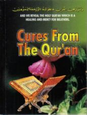 Cures from the Qur'an ( Islamic Prays ) - Pocket Size NEW Paper back